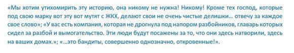 цитата 3_манип