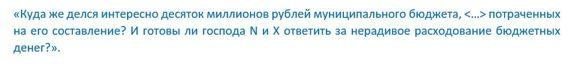 цитата 6_манип
