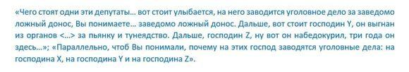 цитата 2_манип