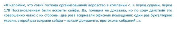 цитата 4_манип