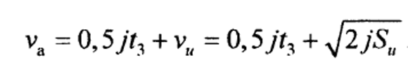 формула с юзом